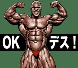 Muscle macho sticker 6 sticker #9109898