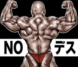 Muscle macho sticker 6 sticker #9109899