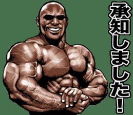 Muscle macho sticker 6 sticker #9109902