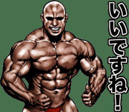 Muscle macho sticker 6 sticker #9109903