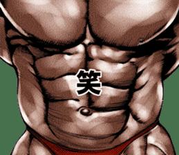 Muscle macho sticker 6 sticker #9109904