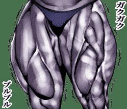Muscle macho sticker 6 sticker #9109905
