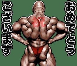 Muscle macho sticker 6 sticker #9109906