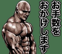 Muscle macho sticker 6 sticker #9109907