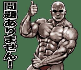 Muscle macho sticker 6 sticker #9109909