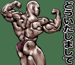 Muscle macho sticker 6 sticker #9109910
