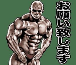 Muscle macho sticker 6 sticker #9109911
