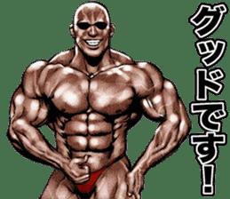 Muscle macho sticker 6 sticker #9109912
