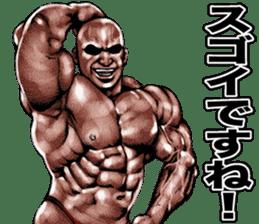 Muscle macho sticker 6 sticker #9109913