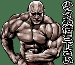 Muscle macho sticker 6 sticker #9109914