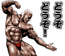 Muscle macho sticker 6 sticker #9109915