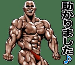 Muscle macho sticker 6 sticker #9109917
