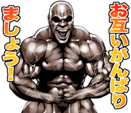 Muscle macho sticker 6 sticker #9109918
