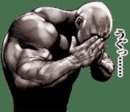 Muscle macho sticker 6 sticker #9109919