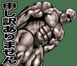 Muscle macho sticker 6 sticker #9109920