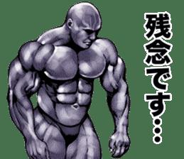 Muscle macho sticker 6 sticker #9109921