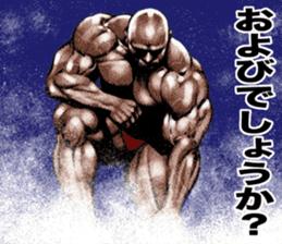 Muscle macho sticker 6 sticker #9109922