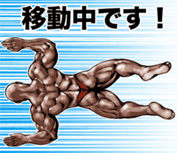 Muscle macho sticker 6 sticker #9109924