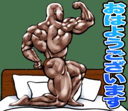 Muscle macho sticker 6 sticker #9109925