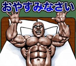 Muscle macho sticker 6 sticker #9109926
