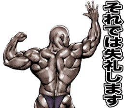 Muscle macho sticker 6 sticker #9109927