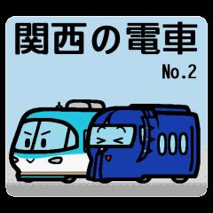 Deformed the Kansai train. NO.2