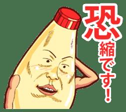 Mayonnaise Man 9 sticker #9112729
