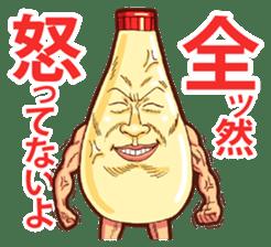 Mayonnaise Man 9 sticker #9112756