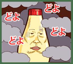 Mayonnaise Man 9 sticker #9112759