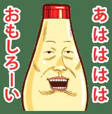 Mayonnaise Man 9 sticker #9112761