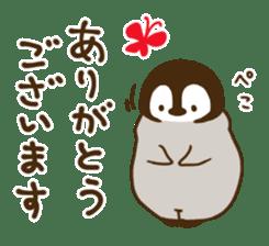 cute pengin2 sticker #9117693