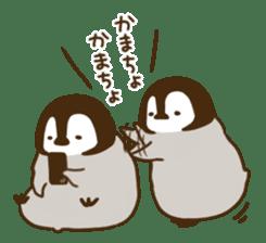 cute pengin2 sticker #9117712