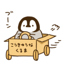 cute pengin2 sticker #9117717