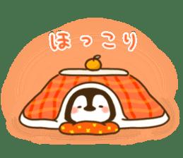cute pengin2 sticker #9117722
