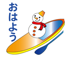 Stand Up Paddle(SUP)Life2(Xmas &NewYear) sticker #9121269