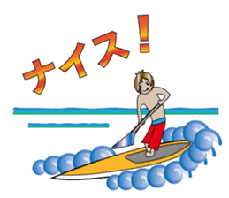 Stand Up Paddle(SUP)Life2(Xmas &NewYear) sticker #9121286