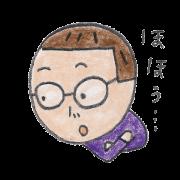 สติ๊กเกอร์ไลน์ tumulus watcher SUSO-san