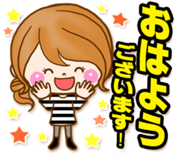 Adult girl [usable] Honorific expression sticker #9121928