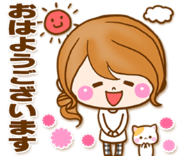 Adult girl [usable] Honorific expression sticker #9121929