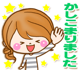Adult girl [usable] Honorific expression sticker #9121933