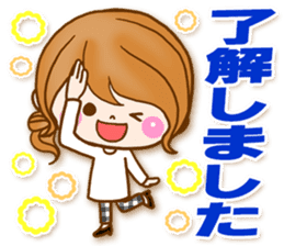 Adult girl [usable] Honorific expression sticker #9121934