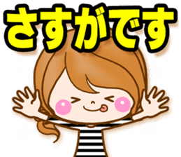 Adult girl [usable] Honorific expression sticker #9121936