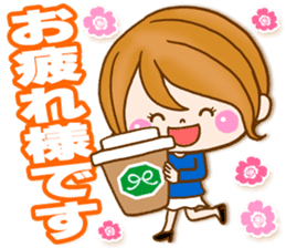 Adult girl [usable] Honorific expression sticker #9121938