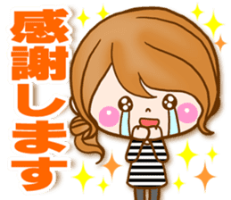 Adult girl [usable] Honorific expression sticker #9121942