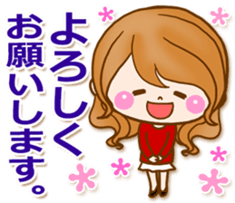 Adult girl [usable] Honorific expression sticker #9121944