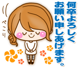 Adult girl [usable] Honorific expression sticker #9121945