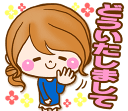 Adult girl [usable] Honorific expression sticker #9121946