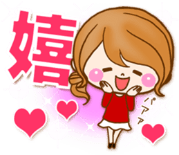 Adult girl [usable] Honorific expression sticker #9121947