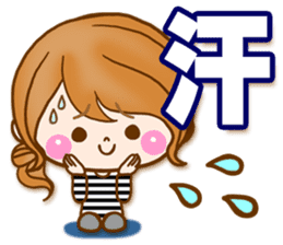 Adult girl [usable] Honorific expression sticker #9121949
