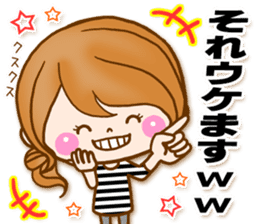 Adult girl [usable] Honorific expression sticker #9121951